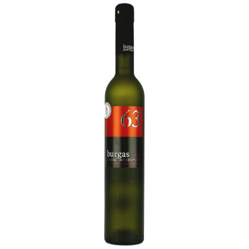 Burgas Special Selection 63 Rakia