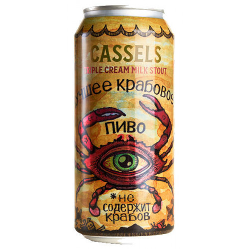 Cassels and Sons Triple Cream Milk Stout Can
