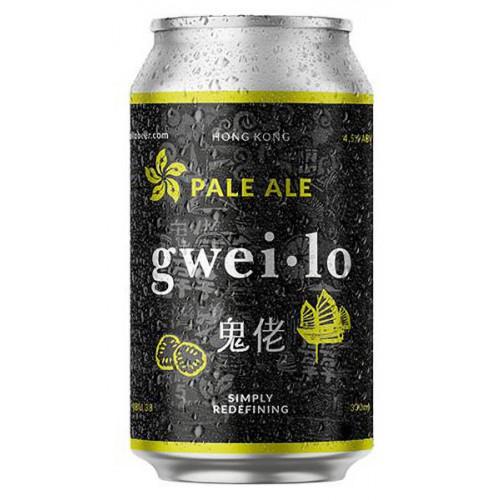 Gweilo Beer Uk Pale Ale