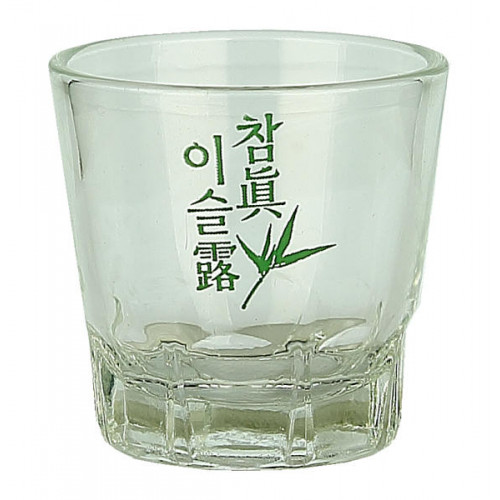Jinro Soju Shot Glass