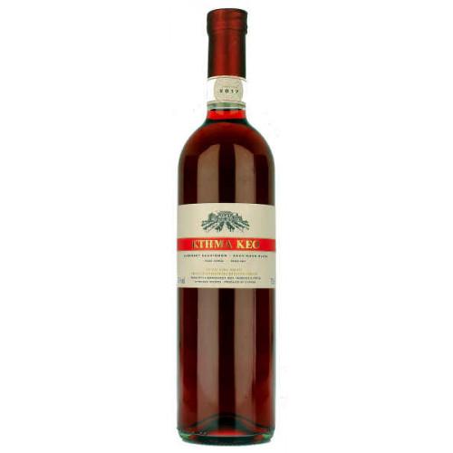 Kthma Keo Cabernet Sauvignon and Sauvignon Blanc