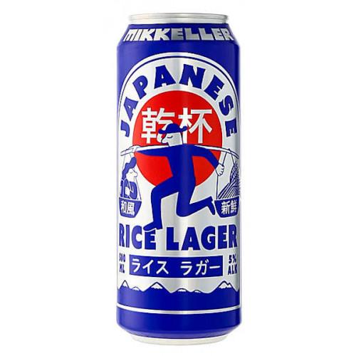 Mikkeller Japanese Rice Lager Can