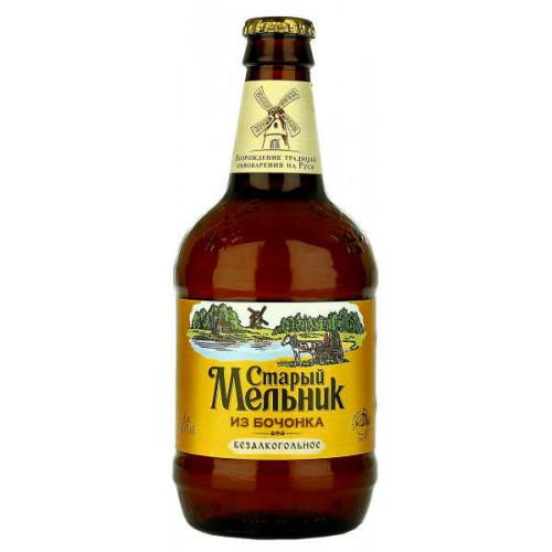 Stary Melnik Alcohol Free (B/B Date 31/05/19)
