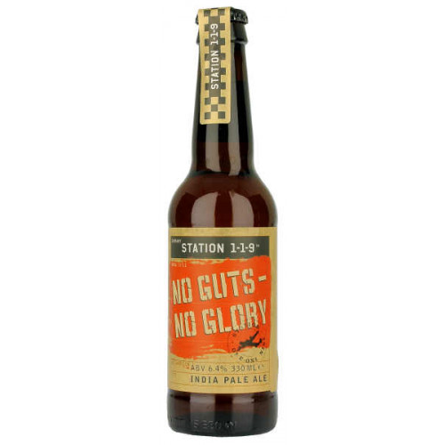 Station 119 No Guts - No Glory