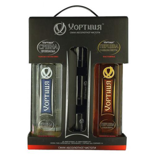 Xortica Gift Pack